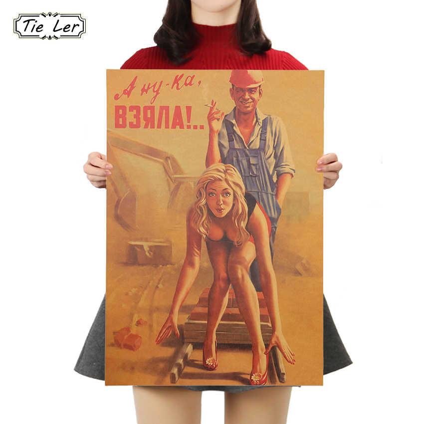 TIE LER World War II เซ็กซี่ PIN UP Girl โปสเตอร์ Home Wall Sticker ห้อง Kraft กระดาษโปสเตอร์และพิมพ์ผนัง 50x35 ซม.