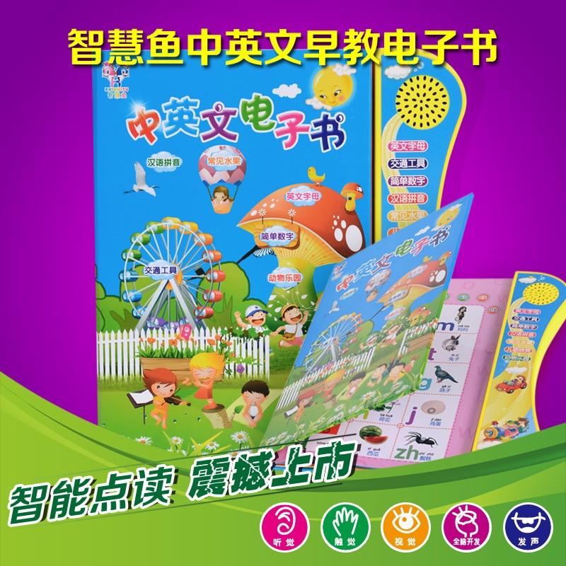 Chinese Translation Children Reading Machine Gift Thick Early Education E-Books Zhihuiyu Double-Sided Point Reading Hanging Pic