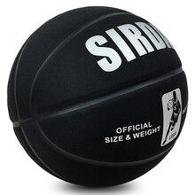 Мягкий баскетбольный мяч из микрофибры Размер 7 износостойкий противоскользящий, антифрикционный профессиональный баскетбольный мяч для улицы и дома