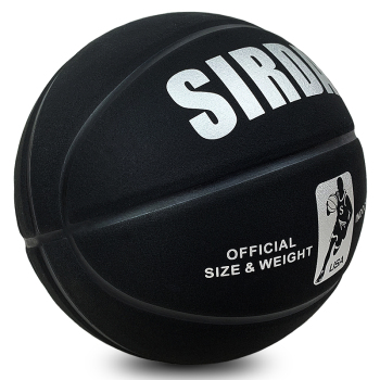Soft Microfiber Basketball Size 7