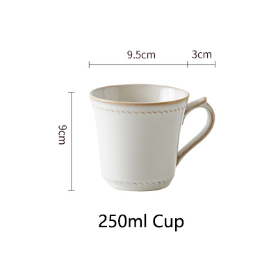 250ml Cup