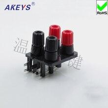 цена на 2 pcs Connect CLIP 4 premium audio junction CLIP Quick clip aging test CLIP WP4-21A square external junction