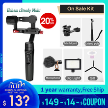 Hohem ISteady Multi MicroเดียวStabilizer 3แกนมือถือGimbalสำหรับกล้องAction Gopro 6 7สมาร์ทโฟนPK Zhiyun crane M2 Om4