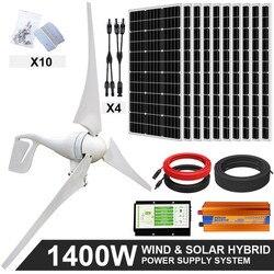ECO-WORTHY 1400W 1000W 600W Watt Off-Grid Wind & Solar Hybrid Power Supply System For Home Farm Factory Battery Charge