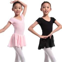 Гимнастический купальник для девочек балетное платье Детское трико пачка танцевальная одежда костюмы балетные трико для девочек балерина
