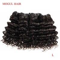 Волосы MOGUL, 4 пучка, бразильские, глубокая волна, натуральный черный цвет, 50 г/шт., темно-коричневые, без волос Remy, короткие, Bob Style