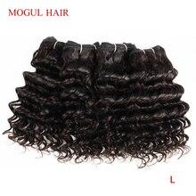 モーグル髪 4 バンドルブラジルディープウェーブナチュラルブラックカラー 50 グラム/ピースダークブラウン非レミー人毛ショートボブスタイル