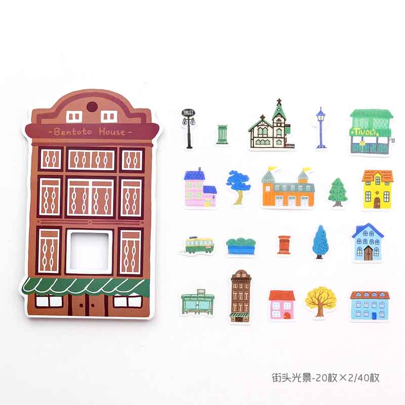 40 PCS /Bag Street House Building Decorative Stickers Album Notebook Decoration