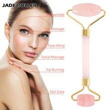 Drop Ship Rose Quartz Roller Slimming Face Massager Jade Roller Facial Skin Lifting Massage