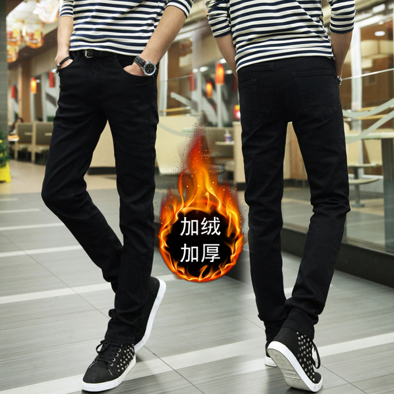 Winter Teenager Men Skinny Jeans Men's Thick With Velvet Fashion Students Korean-style Stretch Trousers