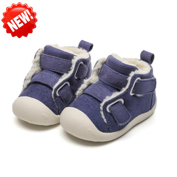 2020 Winter Infant Toddler Boots Warm Plush Baby Girls Boys Snow Boots Outdoor Soft Bottom Non-Slip Children Boots Kids Shoes baby girls boys boots 2020 winter infant toddler snow boots warm plush outdoor boots soft bottom non slip kids cotton shoes