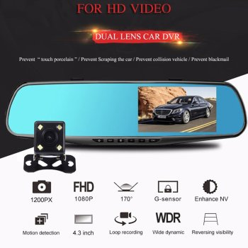 4.3 Inch Rearview Mirror Car Dvr Camera Hd 1080P Video Recorder with Rear View Screen Dash