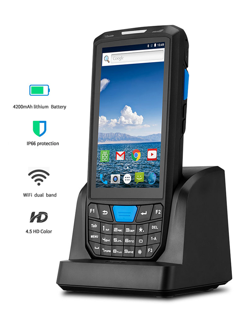 Scanner Near Me >> Best Rugged Android Barcode Scanner Near Me And Get Free