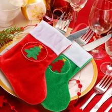 Рождественские чулки и держатели для подарков, чулки, посуда, вилка, держатель, мешок, столовые приборы, рождественские сумки, домашний декор, праздничные вечерние принадлежности