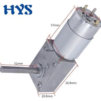 Eje de Motor engranaje desgastado 12 V 24 voltios longitud 51mm Mini eléctrico 24 V DC 12 V reductor de velocidad 12/27/40/80/160/470rpm A58-555 de Motor de Metal