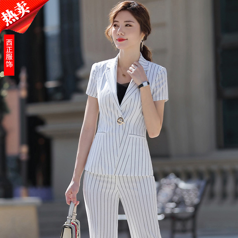 Spring And Summer New Style Wear WOMEN'S Suit Short Sleeve Slim Fit Slimming Commuting Business Interview White Collar Versatile