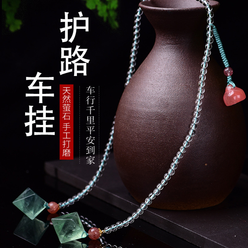 Factory for Natural Origional Green Fluorite Six Diamond Angle White Crystal Automobile Hanging Ornament Lotus Seedpod Accessori