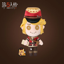 Clothing Dress-Up Plush-Doll Survivor Postman Anime Cosplay Identity-V Victor Grantz