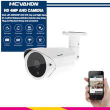 HCVAHDN HD SONY 3MP 4MP AHD Camera Security Surveillance indoor outdoor Camera Waterproof CCTV Camera 40M Day Night vision new ahd camera 720p 1080p 3mp 4mp cctv security ahd 4mp camera hd 4 0mp ir cut night vision indoor surveillance camera