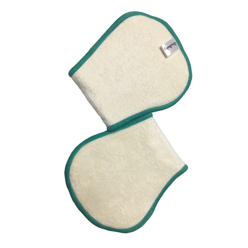 2PCS Natural Bamboo Diaper Nappies Cloth Diaper Inserts