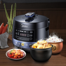 Pressure-Cooker Electric Midea with Double-Bravery Litre 3-4-People My-Yl50easy202