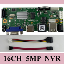 16CH*5MP H265/H264 NVR Network Digital Video Recorder 1 SATA Cable Motion Detection ONVIF P2P CMS XMEYE Security