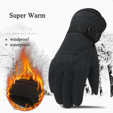 Мужские морозостойкие унисекс водонепроницаемые Зимние перчатки для велоспорта теплые перчатки для сенсорного экрана для холодной погоды ветрозащитные противоскользящие