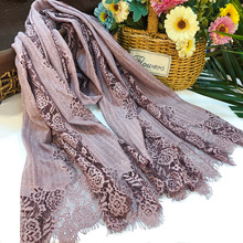 KMS Autumn and winter new wool lace blended ladies scarf high-end shopping mall
