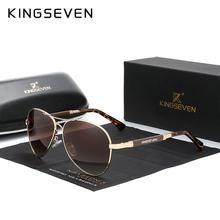 KINGSEVEN 2021 nowy Trend jakości stopu tytanu męskie okulary polaryzacyjne okulary przeciwsłoneczne kobiety Pilot lustro okulary óculos de sol tanie tanio CN (pochodzenie) Pilotki Dla osób dorosłych Lustrzana UV400 Przeciwodblaskowe 49mm Polaroid N7730 58mm KINGSEVEN exclusive Patented Design