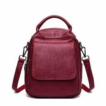 Многофункциональные женские рюкзаки для девочек, кожаные вместительные школьные ранцы для девочек