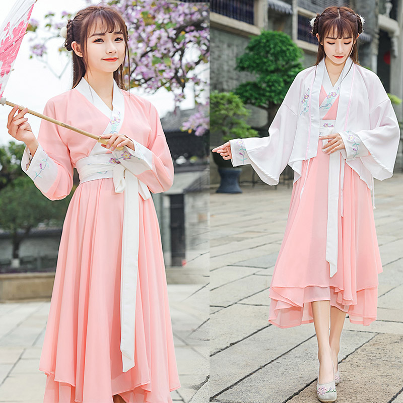 Hanfu Dress Chinese Folk Dance Costumes Chinese Ancient Traditional Clothes Women Ladies Adult Fairy Festival Outfist DN4151