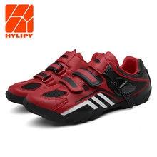 Мужские кроссовки обувь для велоспорта размер 37 48 дышащая