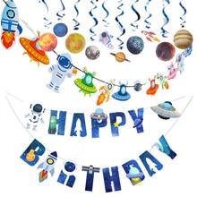 1 conjunto espaço exterior tema decoração banner balões ufo nave espacial astronauta bunting pendurado banner menino crianças aniversário festa favores
