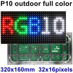 P10 في الهواء الطلق مصلحة الارصاد الجوية كامل اللون led لوحة وحدة عرض 320*160 مللي متر 32*16 بكسل 1/4 مسح hub75port مقاوم للماء مصلحة الارصاد الجوية 3in1 RGB led ا...