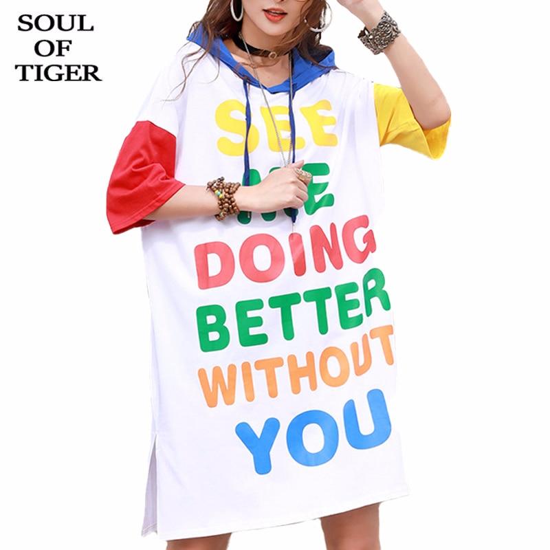 SOUL OF TIGER 2020 New Summer Korean Fashion Style Ladies Loose Dresses Women Printed Hip Hop Dress Casual Streetwear Plus Size