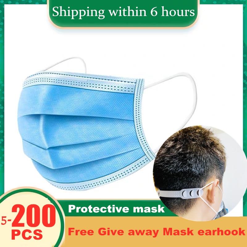 100PCS Disposable Masks 3-layer Filter Masks Mask Filters Safety Breathable Masks