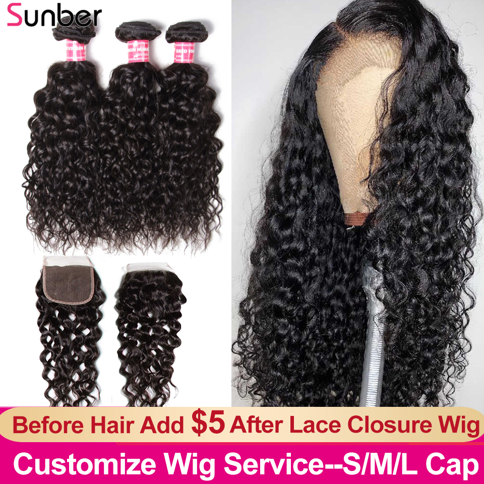 Sunber Hair Water Wave Bundles With 4x4 Closure  100% Human Remy  S/M/L Cap Add $5.00 To Make 4x4 Brazilian Lace Closure Wigs