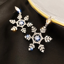 цена на Exaggerated Big Snowflake Earrings For Women Delicate Rhinestone New Earrings Party Fashion Jewelry Wholesale Birthday Gifts