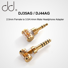 DD ddHiFi DJ35AG DJ44AG 2.5 مللي متر الإناث إلى 3.5 مللي متر 4.4 مللي متر الذكور سماعة جاك محول الصوت تحويل