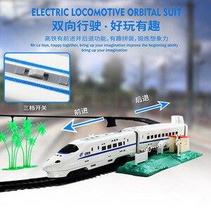 Aole Model Harmony EMU Electri