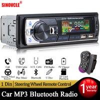 SINOVCLE autoradio Audio 1din Bluetooth Stereo lettore MP3 ricevitore FM 60Wx4 con telecomando AUX/USB/TF Card In Dash Kit