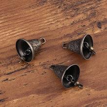 Cloche Antique en métal Feng Shui, carillon à vent en métal, cloche de Fortune, 11 pièces