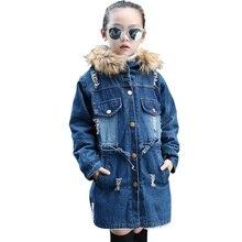 เสื้อสำหรับสาวDenimแจ็คเก็ตสาวยาวเด็กเสื้อขนสัตว์ฤดูใบไม้ร่วงวัยรุ่นเด็กชุดสำหรับหญิง