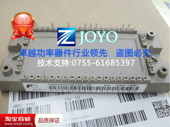 Japan 7MBR50VM120-50 power module can replace FP50R12KT4--ZYQJ