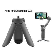 Hot Sale Gimbal Stabilizer Foldable Tripod Handheld Gimbal Stabilizer Extreme Foldable Extendable Tripod for DJI Mobile 2/3