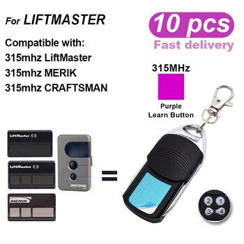 LiftMaster Garage door remote control Craftsman 315 Garage door opener Chamberlain 370LM 371LM 372LM 373LM door opener keychain overhead garage door opener