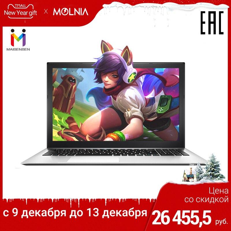 Laptop MAIBENBEN XiaoMai 5 Pro 15.6