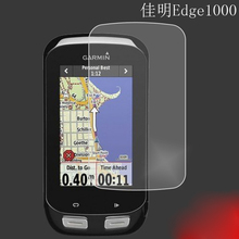 3Pcs Premium Tempered Glass Screen Protector for Garmin Edge1000 Protective Film Explosion Proof Clear