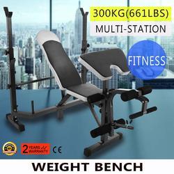 Banco de pesas multiestación con extensiones de pierna, conjunto de Banco de pesas para gimnasio, Fitness en casa