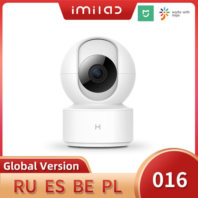 IMILAB 016 Mihome Camera IP Camera Home Security Camera WiFi Camera 1080P Camera Outdoor Surveillance Camera Baby Monitor Camera